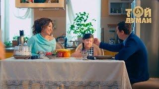 Бақыт Тұрман - Қайталай