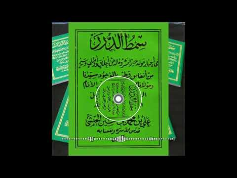 Maulid Simtudduror Full Lengkap Sholawat Tarim
