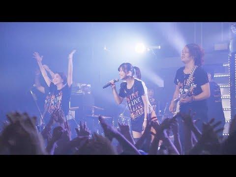 沼倉愛美 1st LIVE「My LIVE」at Zepp DiverCity 2017.08.20 プロモーション映像第3弾
