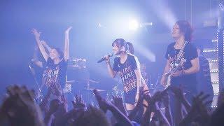 沼倉愛美 1st LIVE「My LIVE」at Zepp DiverCity 2017.08.20 プロモーション映像第3弾 沼倉愛美 検索動画 18