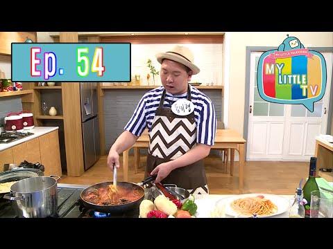 [My Little Television] 마이 리틀 텔레비전 - Jang jin woo, To serve them meatballs Spaghetti cuisine 20160521