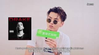 [1080P] [ENG SUB] Kris Wu - The Rap of China Interview (iQiYi)
