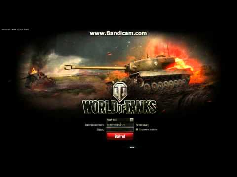 проблема при запуске игры world of tanks