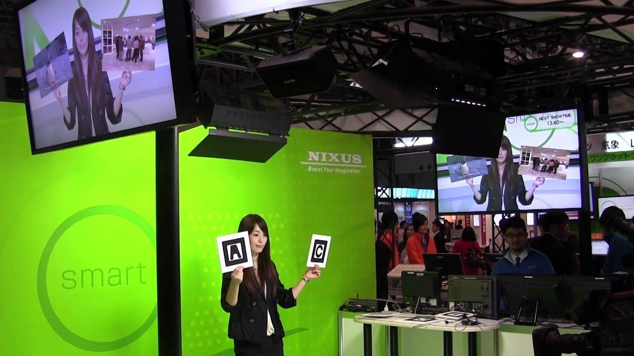 AR技術で使いやすいバーチャルスタジオを! NIXUS - YouTube