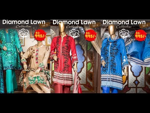 f801cb593f Diamond Printed Lawn Collection 2018 VOL 02 by HZ - YouTube