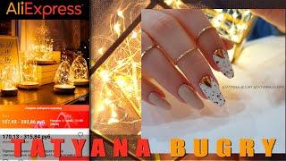Аксессуары для фото ногтей с Aliexpress 🔥 Татьяна Бугрий