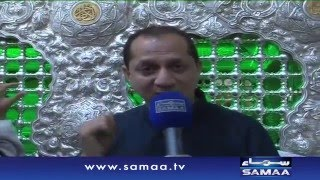 Karbala Ki Pak Zameen - Qutb Online, 11 May 2016