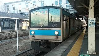 JR奈良線 205系NE405編成 木津駅発車