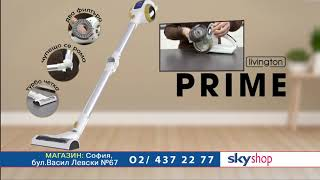 Многофункционална безкабелна прахосмукачка Livington Prime