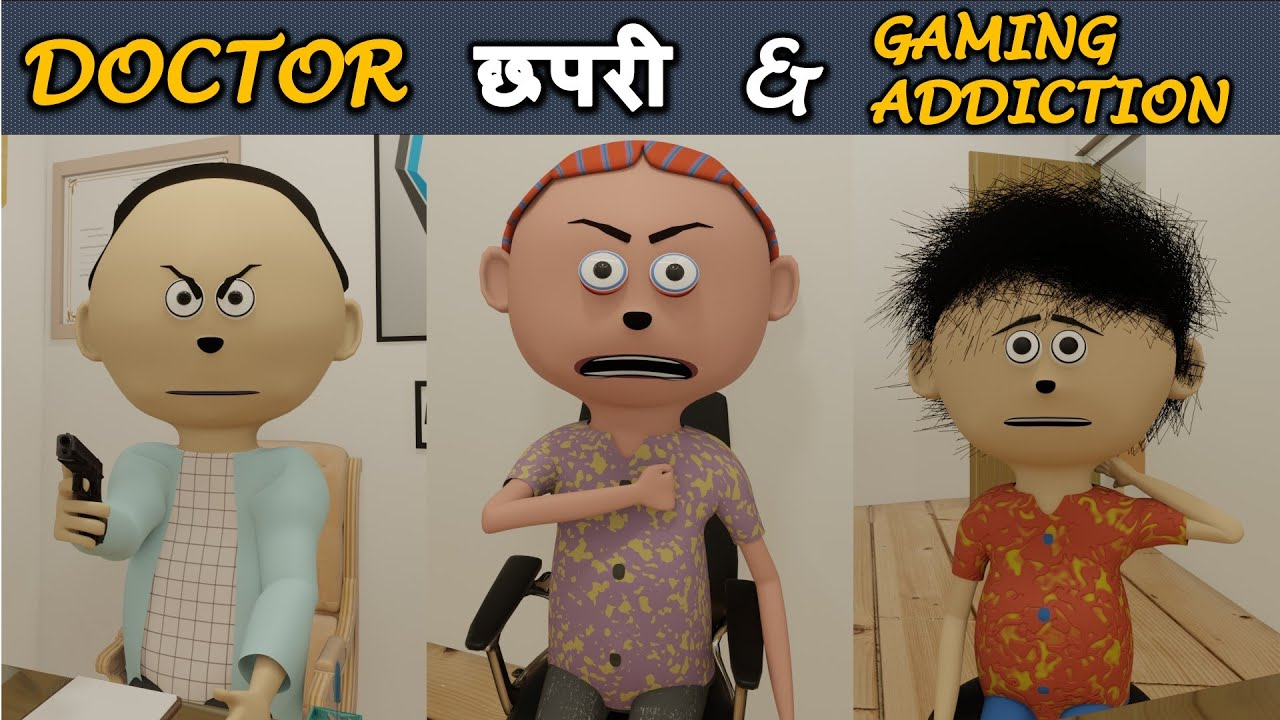 LET'S SMILE JOKE - DOCTOR CHAPRI AND GAMING ADDICTION || FUNNY COMEDY