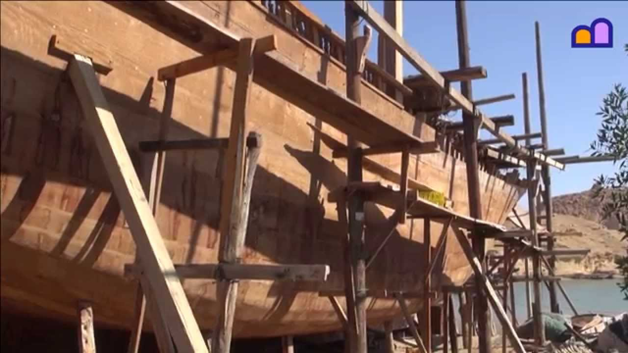 Oman - Traditional dhow (sailing vessel) building - YouTube