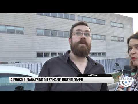 TG BASSANO (19/06/2019) - A FUOCO IL MAGAZZINO DI ...