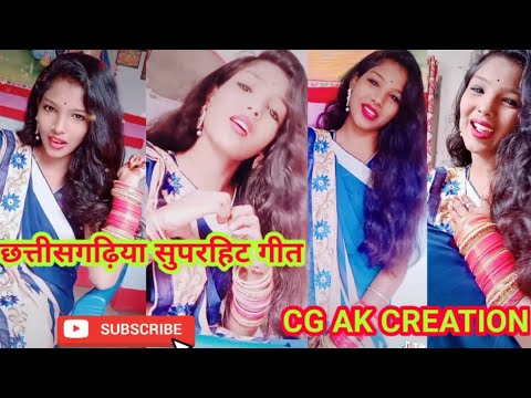 New Cg Tik Tok.cg Tik Tok. Chhattisgarhi Song .CG Love SONG.CG SONG.cg Comedy.