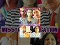 Miss Communication    मिस कम्युनिकेशन    Hindi Full Movies