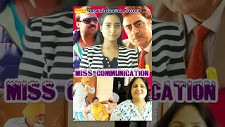 Miss Communication || मिस कम्युनिकेशन || Hindi Full Movies
