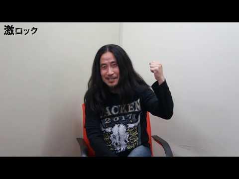 BELLFAST、ニュー・アルバム『Triquedraco』リリース!―激ロック 動画メッセージ