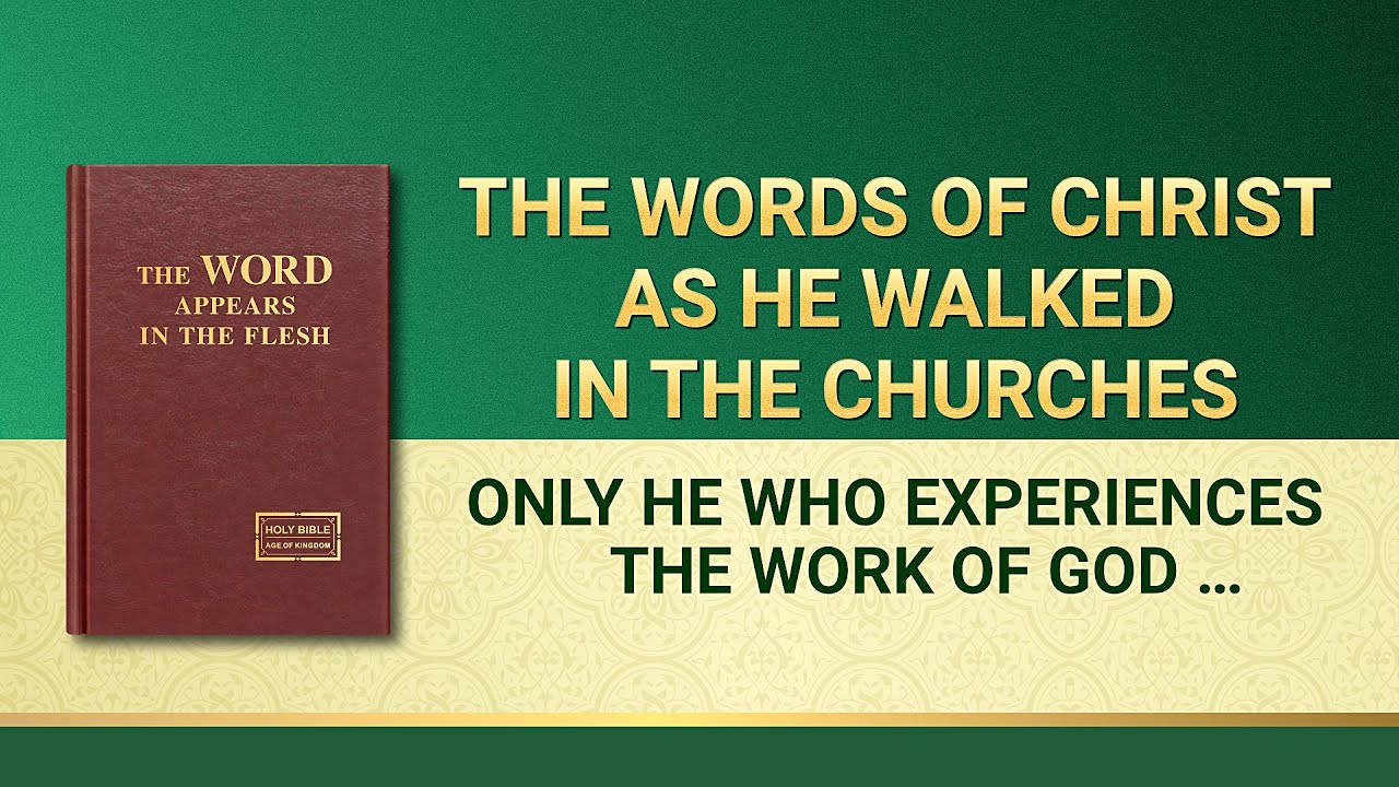 "The Word of God | ""Only He Who Experiences the Work of God Truly Believes in God"""