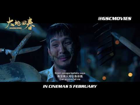 《amazing-spring-大地回春》(teaser-trailer)---in-cinemas-cny-5-february-2019