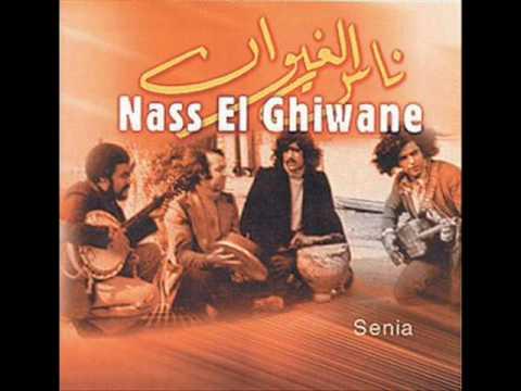 aghani nass el ghiwane