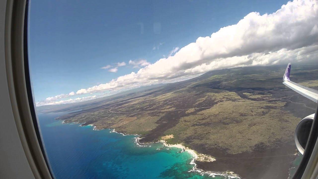Image Gallery Kona Hawaii Airport