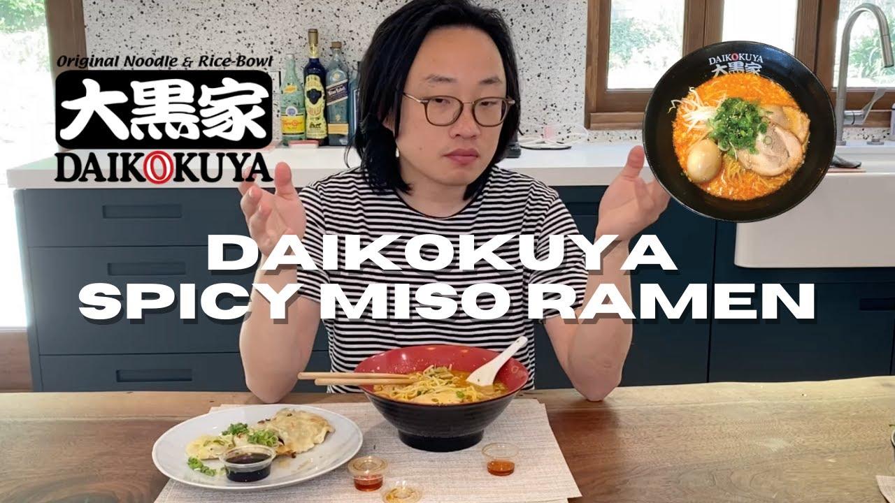 Daikokuya Spicy Miso Ramen | Jimmy's Taste Test