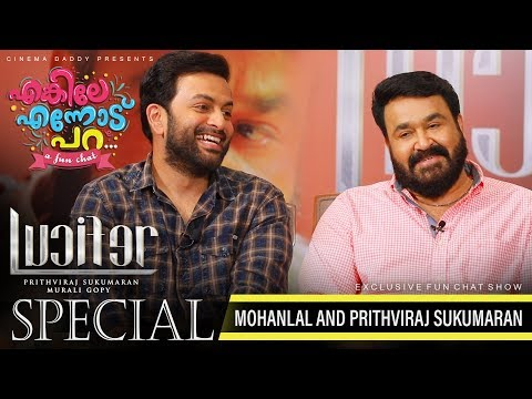 Enkile Ennodu Para | Mohanlal - Prithviraj Sukumaran | Lucifer Special | Cinema Daddy