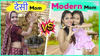 Desi Mom vs Modern Mom | ShrutiArjunAnand