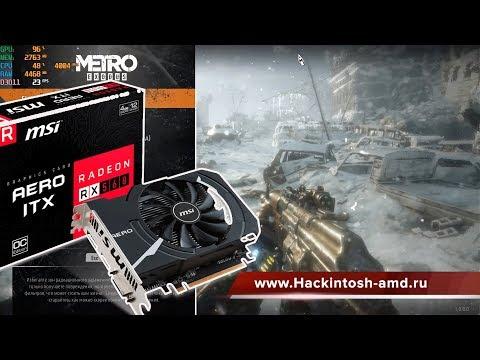 Видеокарта MSi Radeon RX 560 AERO ITX 4G OC и Metro: Exodus 2019 Исход
