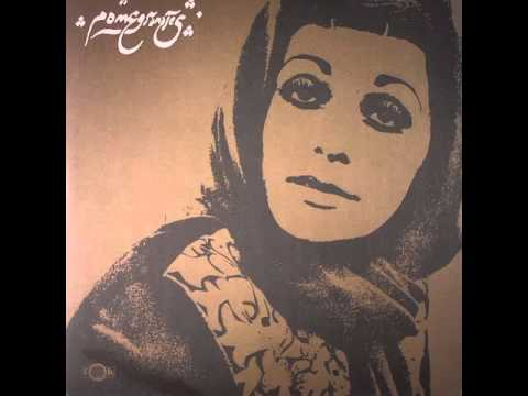 VA - Pomegranates: Persian Pop, Funk, Folk and Psych of the 60s and 70s  (2010) FULL ALBUM
