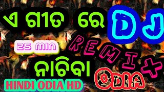 Tate dharama sahiba nahin | humane sagar new odia sad song 2019 official studio version link 👇👇👇 https://youtu.be/ayb6nrr693u maride tu mate lo sa...