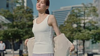 ユニクロは、LifeWearスペシャルアンバサダーに就任した綾瀬はるかさんが出演するTVCMシリーズ第3弾として、3月12日(金)より「LifeとWear/ブラトップ走るクルマ篇」を ...