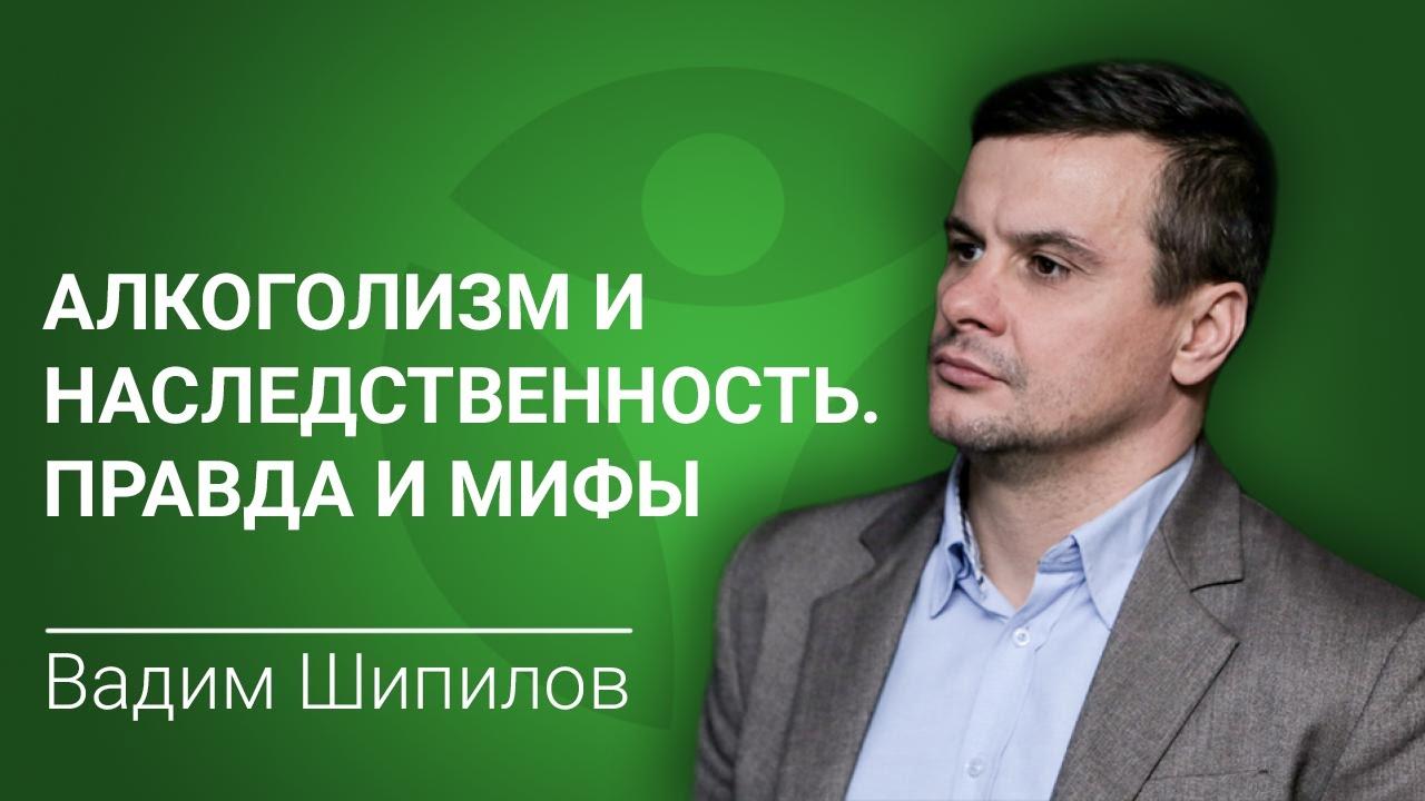 Православный телеканал союз, лечение алкоголизма стационарное лечение алкоголизма беларусь