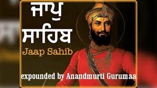 Sri Jaap Sahib| Gurbani Vichaar| Gurbani Vyakhya