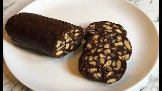 Шоколадная Колбаса (Очень Вкусно) / Колбаска из Печенья / Chocolate Sausage / Быстрый Рецепт Десерта