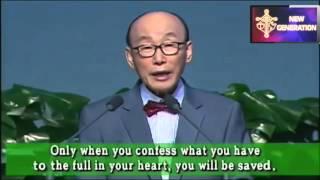 """Йонги Чо """"Слово и реальность"""""""