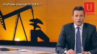 Смотреть видео Цена нефти, цена жизни России онлайн