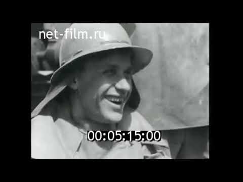 1964г. Караганда. угольная