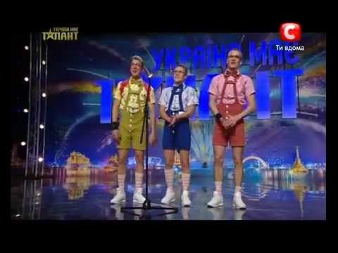 Видео, Украина мае талант 4 Лучшее - Just Name 17.03.12.flv