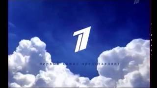 Первый канал 2010 - Анонс КВН + Начало новостей + Первый представляет