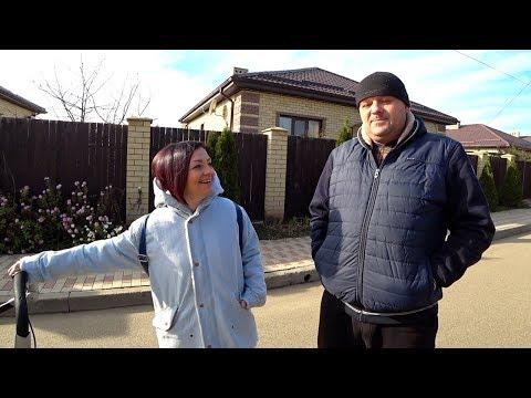 Виктория Престиж за сколько можно купить дом в Краснодаре. Обзор КП в хуторе ленина.