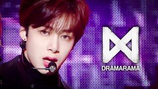 몬스타엑스 (MONSTA X) - DRAMARAMA 교차편집 (Stage Mix)