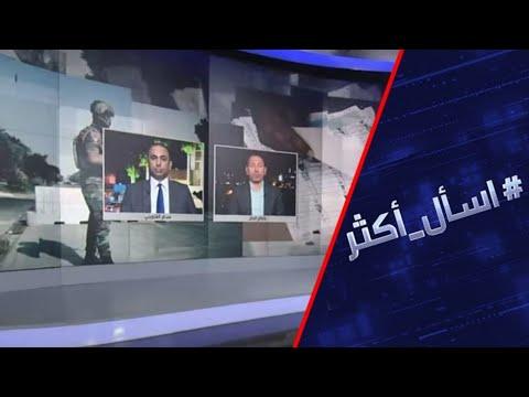 هل تقود نتائج انتخابات العراق لصراع مسلح؟