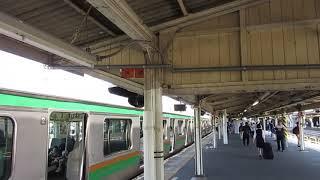 小田原駅6番線発車メロディ「お猿のかごやV4」