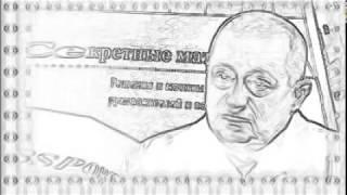 CEГOДHЯ TPAMП OTДAЛ ПУTИHУ Д0HБACC - ЯKOB KEДMИ 17.10.2017