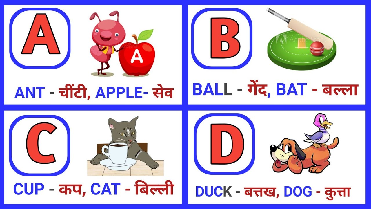 Part 279, ABCD English alphabet video, ABCD phonics, a for apple b for badka Apple, a for apple,