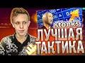 Gambar cover MEOWSKINS ПРОМОКОД, ТАКТИКА И ПРОВЕРКА САЙТА / МЯУСКИНС КАК ИГРАТЬ?! ХАЛЯВА КСГО! CSGO КОД!