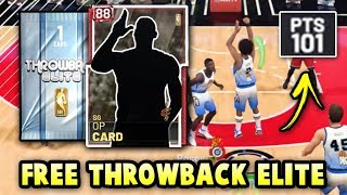 USE THIS CHEAP RUBY TO EASILY SCORE 100+ POINTS AND GET A FREE THROWBACK ELITE IN NBA 2K19 MyTEAM