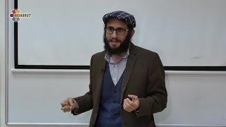 Yaakov Lehman - Technology, Mindfulness, and the Spiritual Dawning of the Digital Age