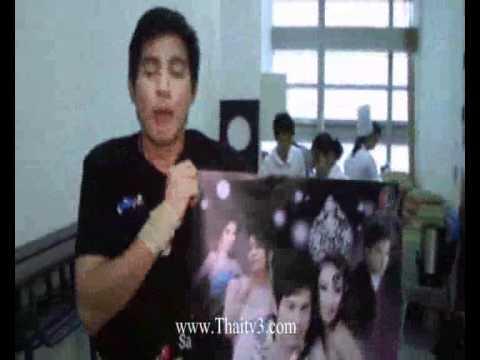 ชิงโปสเตอร์ละครพร้อมลายเซ็นต์ แฝดนะยะ   www thaitv3 com