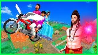 मोटरसाइकिल Flying Motorbike हिंदी कहानिया Hindi Kahaniya Panchtantra Moral Stories Hindi Fairy Tales